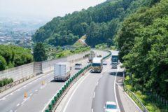 高速道路規制員に求められる技術と資質